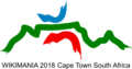 Wikimania Logo text 4.png