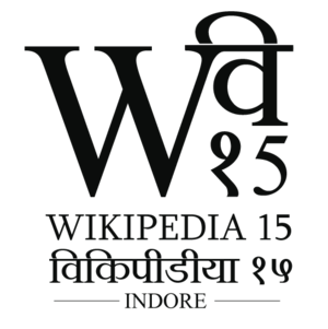 Wikipedia15 Mark for Indore, designed by Vivek Tiwari