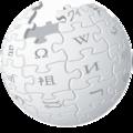 Wikipedia logo silver wt.png