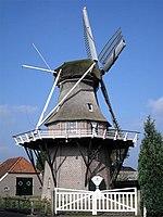 Windlust Noordwolde 02.JPG