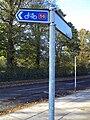 Woodchurch, Birkenhead - DSC04003.JPG