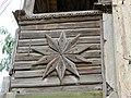 Wooden Facade - Kazan - Russia.JPG