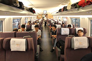 Wuhan–Guangzhou high-speed railway - Image: Wu Guang CRH3 G1001 First Class