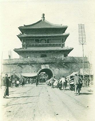 Bell Tower of Xi'an - Image: Xi'an Gateway