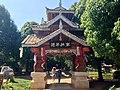 Xishan, Kunming, Yunnan, China - panoramio (7).jpg