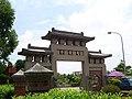 Y1386052312 bb1dd6d4 14 龍潭 ~ 聖蹟亭.jpg