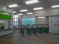 Yamaman Yukarigaoka Station - ticket gates nov 6 2014.jpg