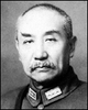 Yan Xishan.png