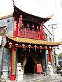 Yanchun Restaurant in zhenjiang 01 2011-10.JPG