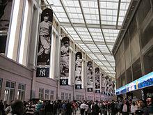 The Bronx Wikivoyage Guida Turistica Di Viaggio
