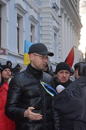 Arseniy Yatsenyuk - Euromaidan: the blockade of the Government of Ukraine, December 2013