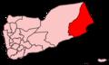 Yemen-Al Mahrah.png