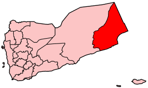Mehri people - Map of Yemen showing Al Mahrah Governorate.