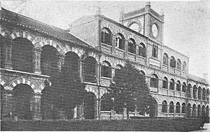 Southeast University - National Nanjing Higher Normal School, built in 1909