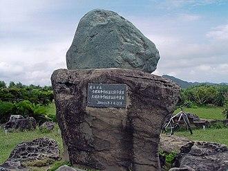 Yonaguni, Okinawa - Reverse side of Japan's Westernmost Point Monument