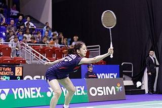 Koharu Yonemoto Badminton player