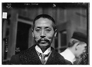 Yukio Ozaki - Ozaki in 1917