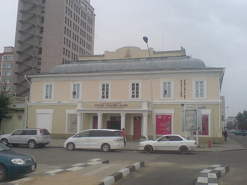 Tập tin:Zanabazar Fine Arts Museum.jpg