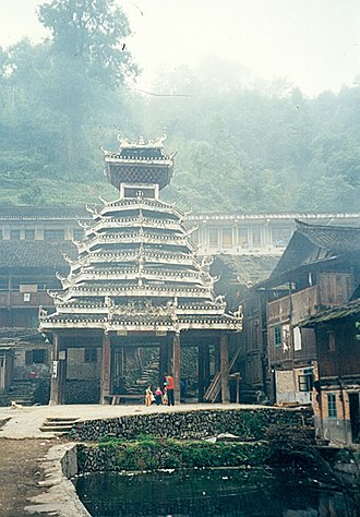Kam people - Image: Zhaoxing Drum Tower