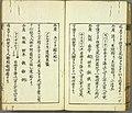 ZouhoKaitsusyoko0034.jpg