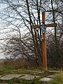 """Хрест"" - panoramio.jpg"