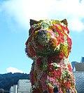 """""""Puppy"""" del Guggenheim de Bilbao 01.JPG"""