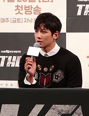 Ji Chang-wook - At the press conference of The K2, September 2016