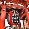 @ asakusa temple วัดอาซากุสะ - panoramio.jpg