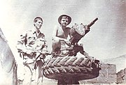 АГС-17 закреплённый на заднем мосту автомобиля ГАЗ-66