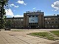 Административное здание Казанского авиационного завода имени С. П. Горбунова.JPG