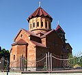 Армянская церковь Екатеринбурга.jpg
