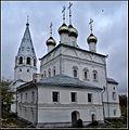 Благовещенский монастырь - panoramio.jpg