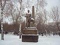 Братская могила советских воинов, умерших от ран в госпиталях в годы Великой Отечественной войны; Саратов.jpg