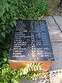 Братська могила, с.Новопілля, ліва тумба.JPG
