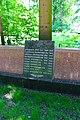 Братська могила в якій поховані воїни Радянської армії, що загинули в роки ВВВ, Солом'янська пл.JPG