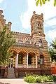 Будинок голови міської думи. Херсон.jpg