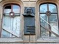 Будинок житловий, в якому жив М.В.Гоголь.JPG