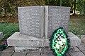 Веселівка. Пам'ятник воїнам-односельцям5.jpg