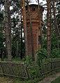 Водонапорная башня в Пирновом - Water tower in Pirnove - panoramio.jpg