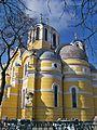 Володимирський собор.Київ.jpg