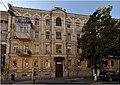 Гончара Олеся вул., 90-2.jpg