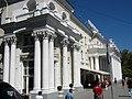 Гостиница «Севастополь» (Севастополь).jpg