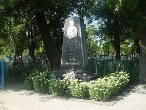 Davit Guramishvili - The grave of Davit Guramishvili in Myrhorod, Ukraine
