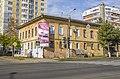 Дом Матанцева MG 5610.jpg