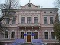 Дрогобич .Вечірня(змінна)школа №1.Фасад.JPG