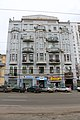 Київ, Саксаганського вул. 58, Будинок прибутковий.jpg