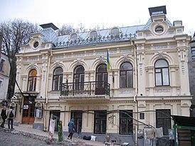 Київський академічний драматичний театр на Подолі.jpg