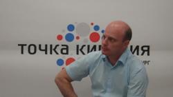 Константин Юрченко Лекция Успешное государство 09.png