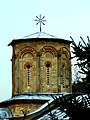 Манастир Копорин - Црква Светог Стефана 02.jpg