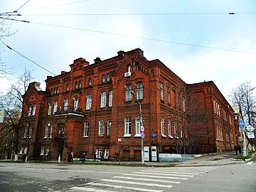 Здание бывшей Мариинской женской гимназии. Здание железнодорожного вокзала  станции Пермь-I e9005559e5c